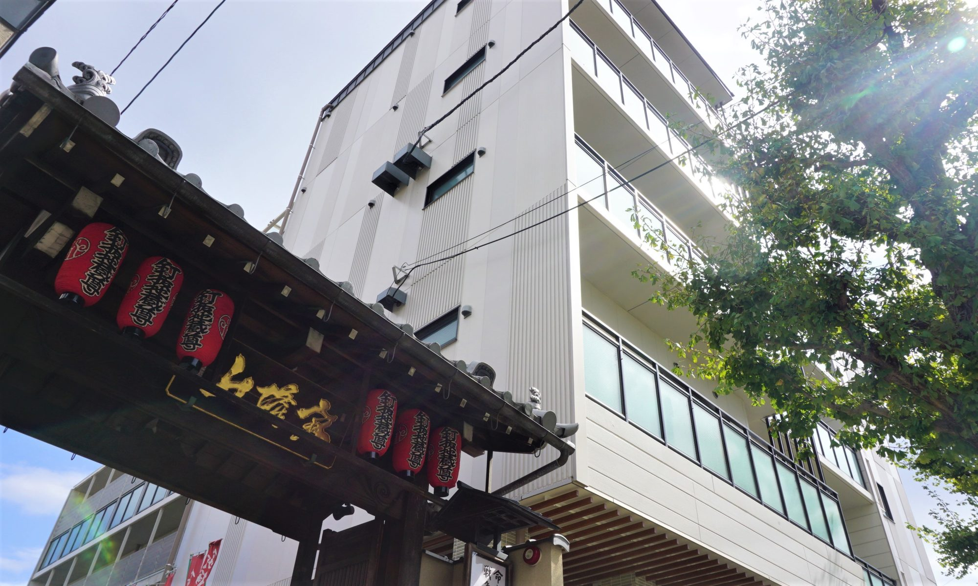京都保健会 咲あん上京