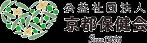 公益社団法人京都保健会