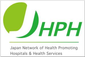 日本HPHネットワーク
